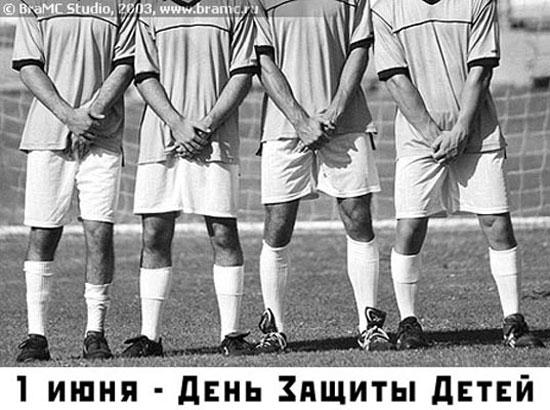 турнирная чемпионата россии по футболу
